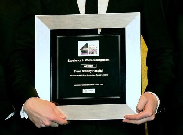 MBA Brookfield award 2013